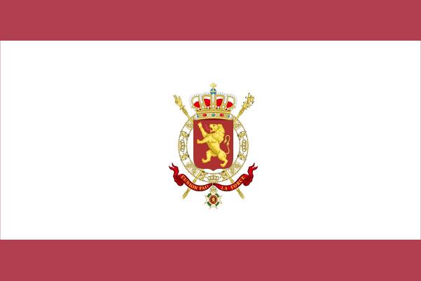 File:Flag of Tiberias.png
