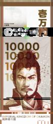 10000 En 2017.png