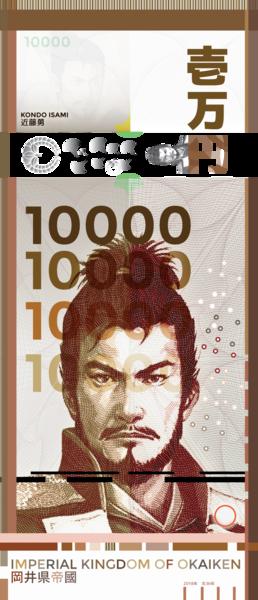 File:10000 En 2017.png