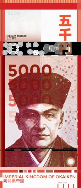 File:5000 En 2018.png