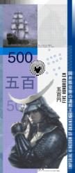 2000 500 En.png