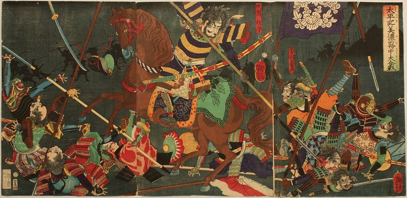 File:Battle of Komaki.jpg