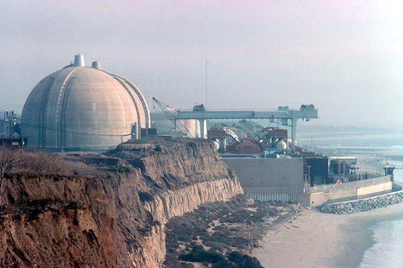 File:Donan Nuclear Plant.jpg