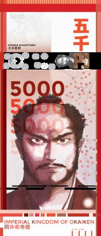 5000 En 2017F.png