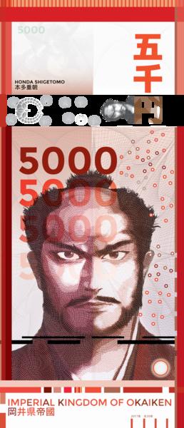 File:5000 En 2017F.png