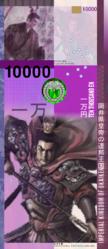 2000 10000 En.png