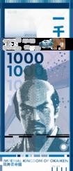 1000 En 2017.png