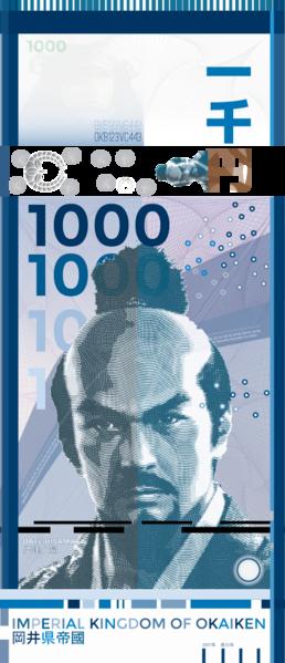 File:1000 En 2017.png