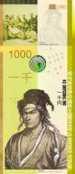 2000 1000 En.png
