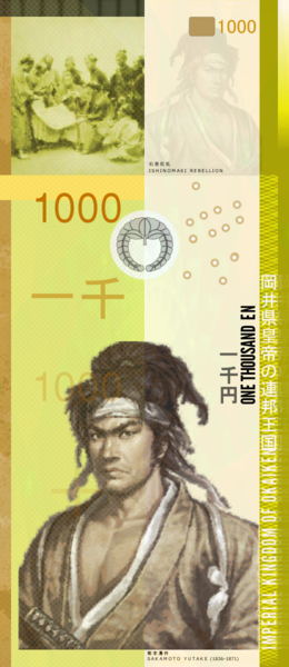 File:2000 1000 En.png