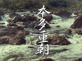 Shigetomo Taisen Main OP.png