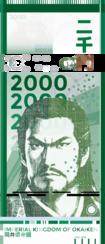 2000 En 2017.png