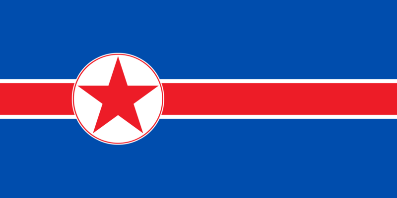 File:Flag of the DPR Kwangju.png