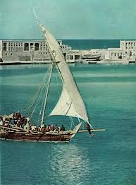 File:1962 Dhow.jpg