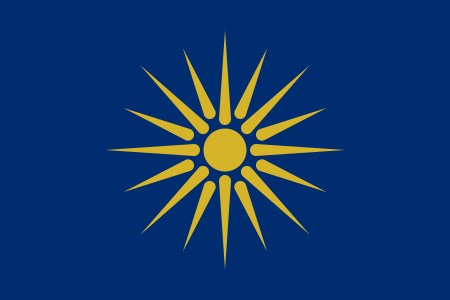 File:Flag of Argos.png