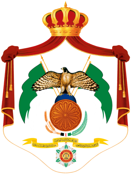 File:Coat of Arms of Abbasid.png