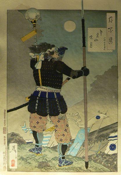 File:Battle of Oka-kyo Komaki.jpg