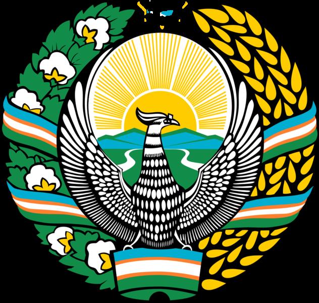 File:Coat of Arms of Asmiriva.png