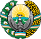Coat of Arms of Asmiriva