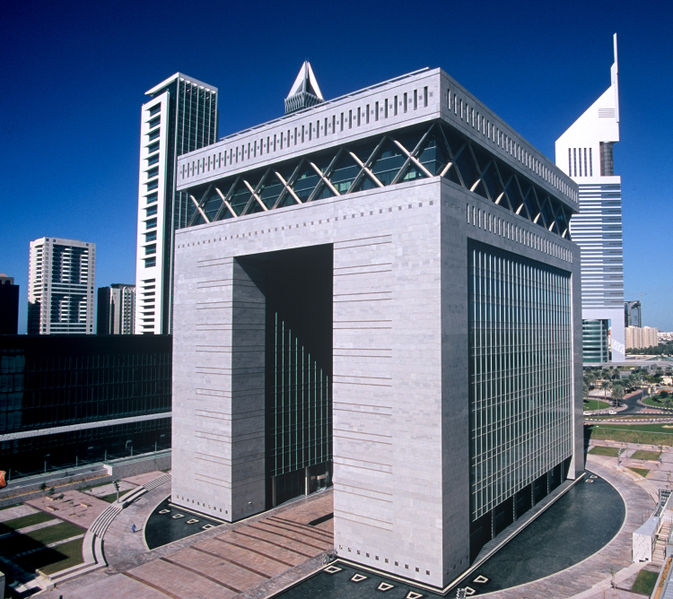 File:Deira Financial Center.jpg