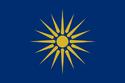 Flag of Argos