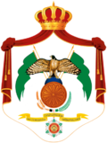 Coat of Arms of Abbasid.png