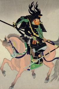 Kyōtsū of Mitoyagi.jpg