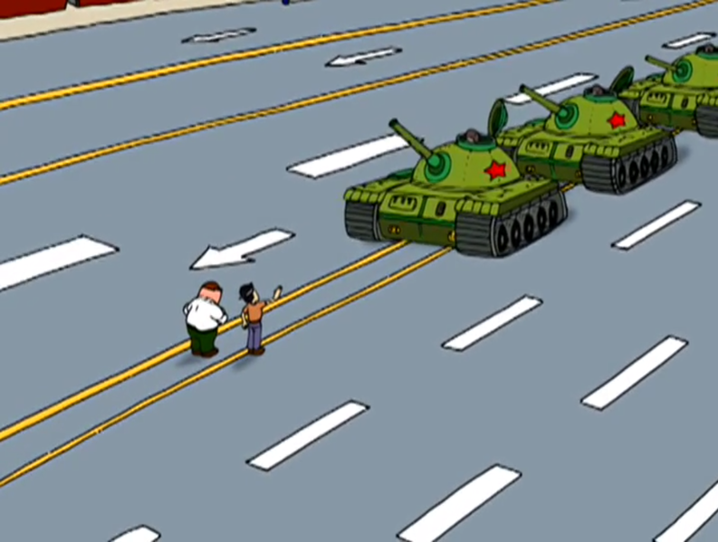 File:Tiananmen Square.png