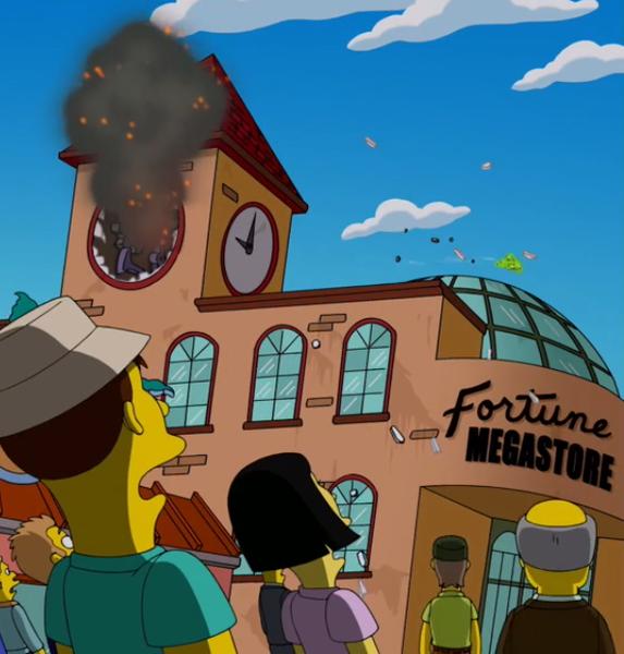File:Fortune Megastore.png