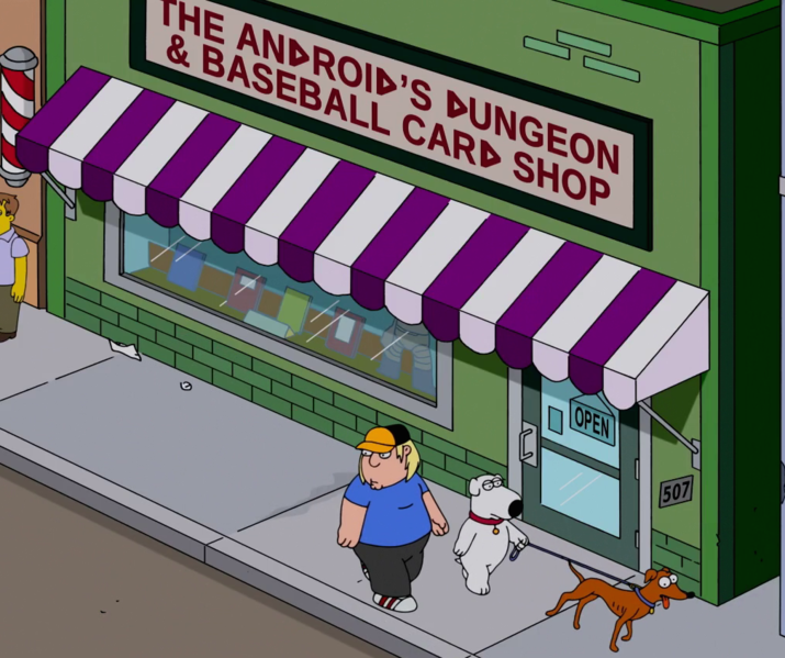 File:The Android's Dungeon & Baseball Card Shop.png