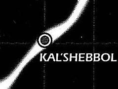 Kal'Shebbol.jpg