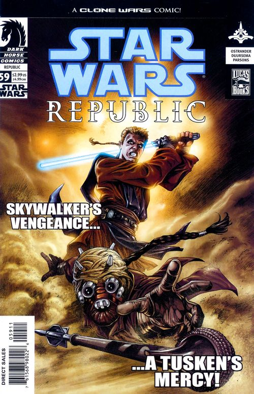 Swr59cover.jpg