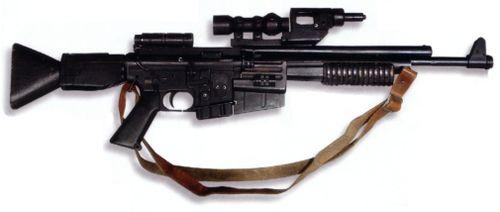A280 blaster rifle.jpg