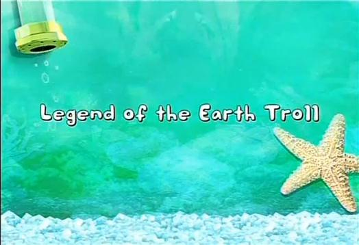 File:Legend of the Earth Troll title card.JPEG