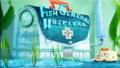 Fish General Hospital.png