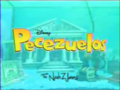 Pecezuelos intertitle.png