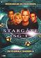 Portail:Épisodes de Stargate SG-1 Saison 8