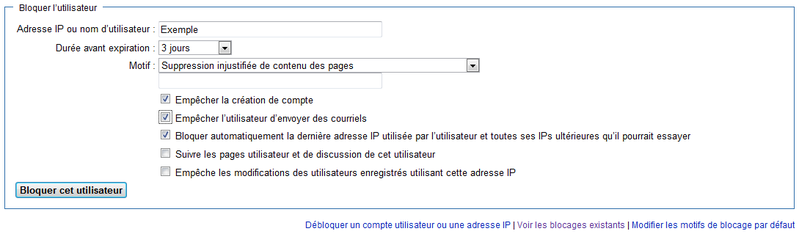 Fichier:Block interface.png