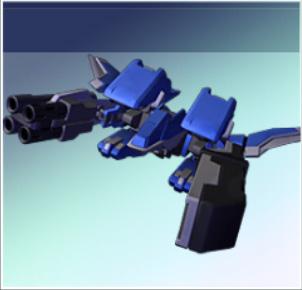 File:GNR-001D GN Arms Type-D.jpg