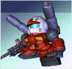 File:Guncannon.jpg