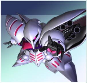 File:AMX-004 Qubeley.jpg