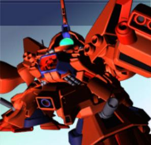 File:AMX-015 Geymalk.jpg