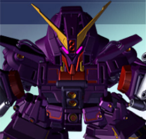 File:MRX-010 Psyco Gundam Mark II (MS).jpg