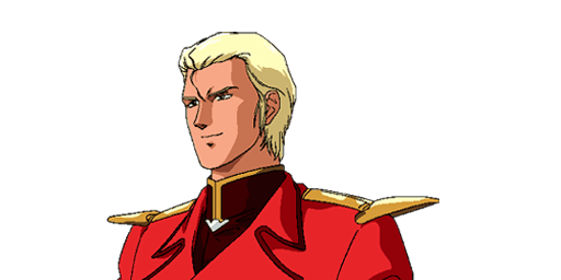 File:Char Aznable (CCA).png