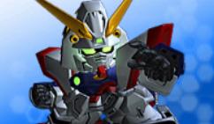 File:GF13-017NJ Shining Gundam (Basic).jpg