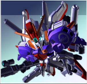 File:MSA-0011 S Gundam (MS).jpg