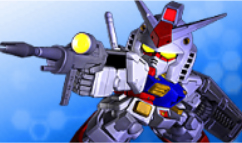 File:RX-78-2 Gundam (Basic).jpg