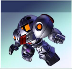 File:MRC-F20 SUMO (Silver).jpg