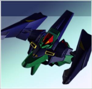 File:ORX-005 Gaplant (MA).jpg