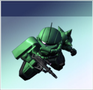 File:MS-06S Zaku II Commander Type.jpg